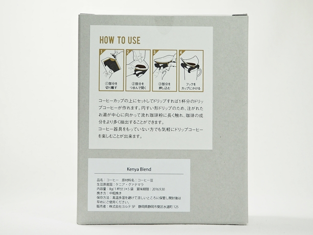 IFNi(イフニ)/コーヒー・ドリップバッグ/ケニアブレンド(中深煎)/5包入り