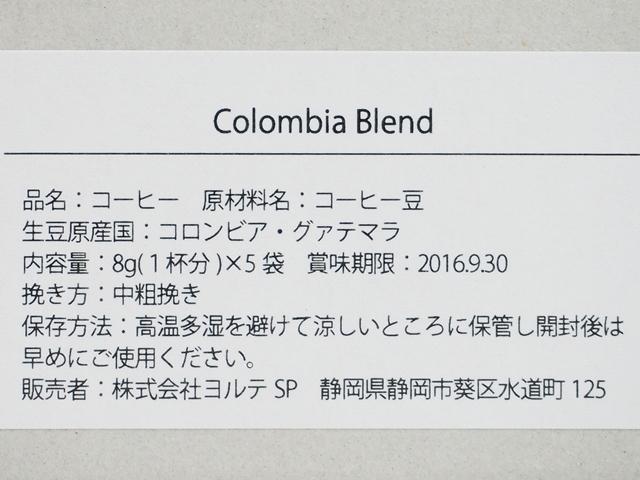 IFNi(イフニ)/コーヒー・ドリップバッグ/コロンビアブレンド(中浅煎)/5包入り
