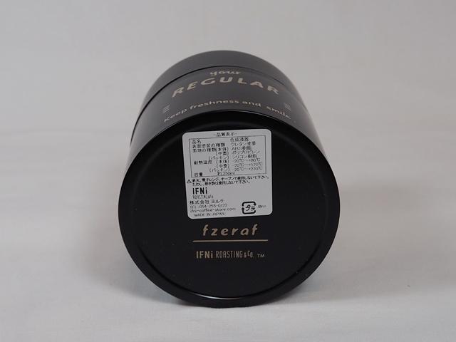 IFNi ROASTING&Co./イフニ ロースティング&コー/キャニスター ロング/REGULAR/レギュラー/ブラック/700ml