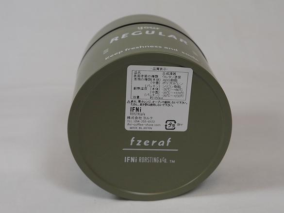 IFNi ROASTING&Co./イフニ ロースティング&コー/キャニスター ロング/REGULAR/レギュラー/カーキ/700ml