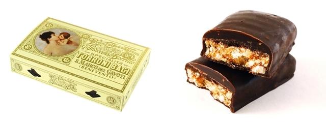 トローニバーチ/TORRONI BACI/イタリアの手作りチョコレートヌガー/180g/10袋入り