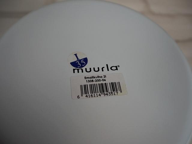 muurla leaves series/ムールラ リーブズシリーズ/琺瑯/ホーロー/製 エナメルボウル L イエローリーブズ 2000ml/北欧雑貨